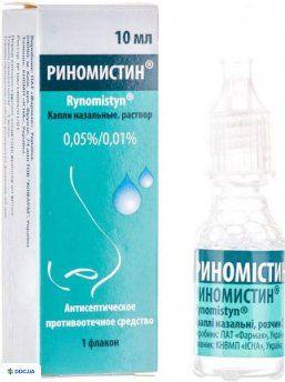 Риномистин капли назал. 0,05%/0,01% фл. 10 мл, №1