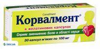 Препарат: Корвалмент капсулы 100 мг №30