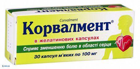 Корвалмент капсулы 100 мг №30