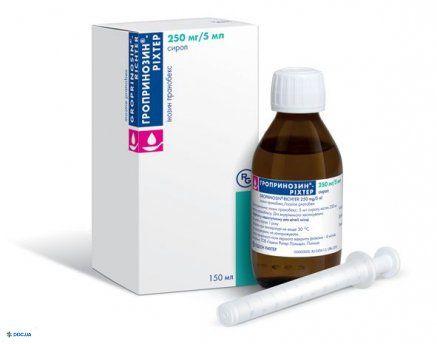 Гропринозин сироп, 250мг/5мл, флакон 150мл