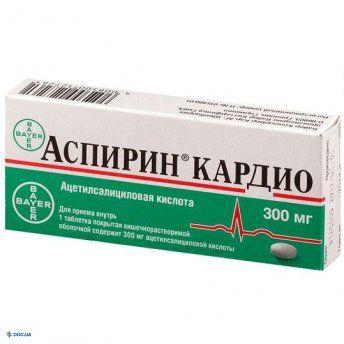 Аспирин Кардио таблетки 300 мг №28