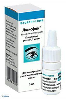 Люксфен капли глазные 2 мг/мл бутылка 5 мл, №1