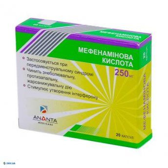Мефенаминовая кислота - Ананта капсулы 250мг №20