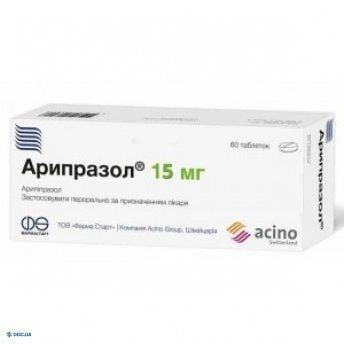 Арипразол таблетки 15 мг №60