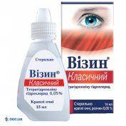 Препарат: Визин классический глазные капли 0,05 %, 15 мл