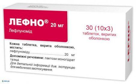 Лефно таблетки 20 мг №30