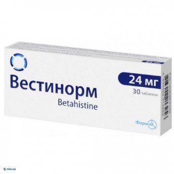 Вестинорм таблетки 24 мг, №60