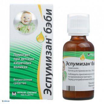 Эспумизан беби капли оральные, эмульсия 100 мг/мл флакон 50 мл