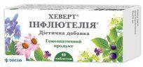 Препарат: Хеверт инфлютелия таблетки, №40