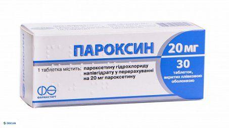 Пароксин таблетки 20 мг №60