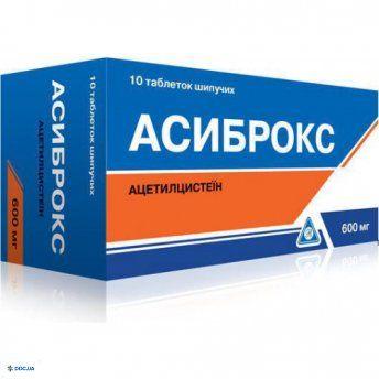 Асиброкс  таблетки шипучие 600 мг №10