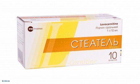Стеатель раствор оральный по 1 г/10 мл во флаконах по 10 мл №10
