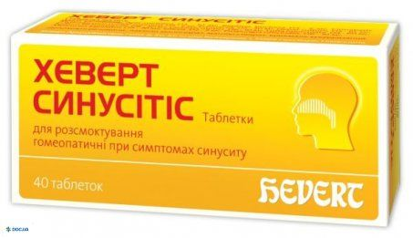 Хеверт синуситис таблетки, №40