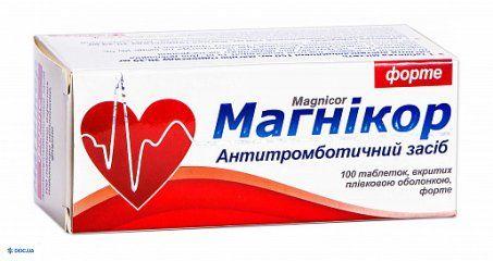 Магникор форте таблетки №30