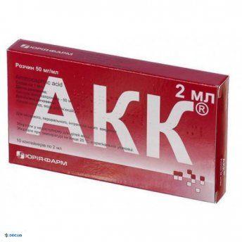 АКК раствор 50 мг/мл контейнер 2 мл №10