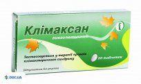 Препарат: Климаксан таблетки №20