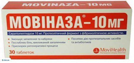 Мовиназа таблетки, кишечно-растворимые, 10 мг, №30