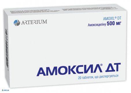 Амоксил ДТ таблетки диспергируемые 500 мг №20
