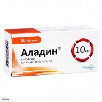 Аладин-Фармак таблетки 10 мг №50