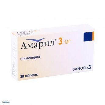 Амарил таблетки 3 мг №30