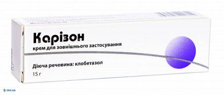 Каризон крем 0,5 мг/1г туба 15 г, №1