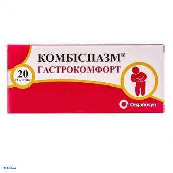 Комбиспазм гастрокомфорт таблетки №20