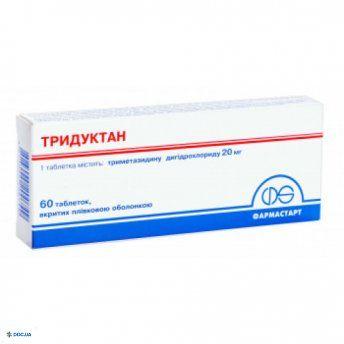 Тридуктан таблетки 20мг №60
