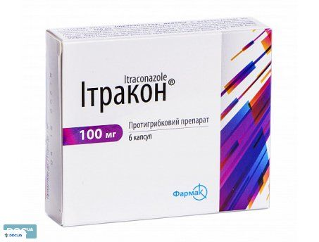 Итракон капсулы 100 мг № 6