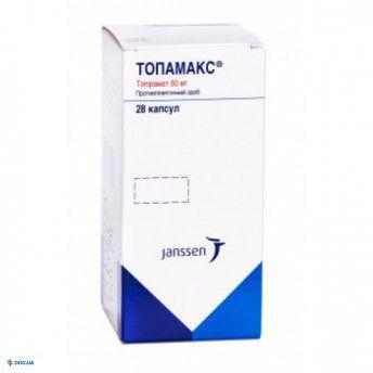 Топамакс капсулы 50 мг флакон, №28