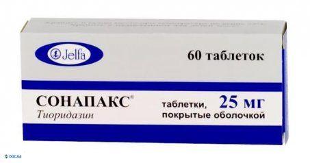 Сонапакс таблетки 25 мг №60