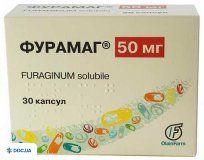 Препарат: Фурамаг капсулы 50 мг, №30
