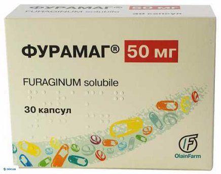 Фурамаг капсулы 50 мг, №30
