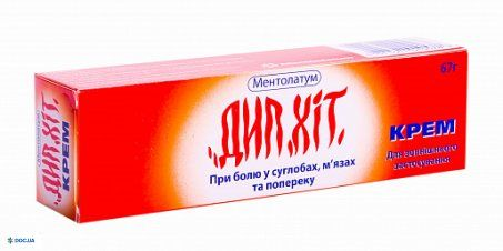 Инжеста Окси раствор для инъекций 12,5 % в этилолеате, ампулы 1 мл, №5