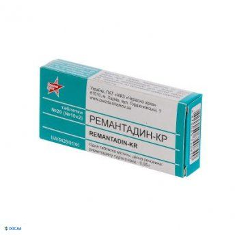Ремантадин-КР таблетки 0,05 г №10