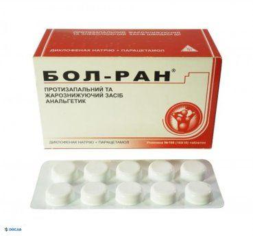 Бол-ран® таблетки №100