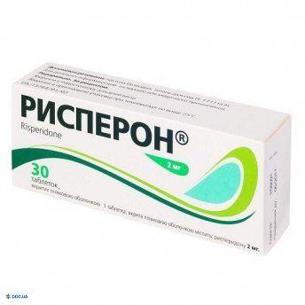 Рисперон таблетки 2 мг №30