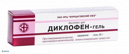 Диклофен-гель 25 г