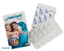 Препарат: Лактиале капсулы 230 мг №30