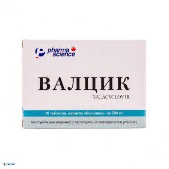 Валцик таблетки 500 мг №10