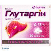Препарат: Глутаргин таблетки 0,75 г №30