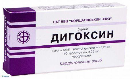 Дигоксин таблетки 0,25 мг №40 БХФЗ