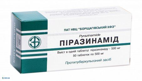 Пиразинамид  таблетки 500 мг №50 БХФЗ