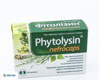 Препарат: Фитолизин нефрокапсулы №30