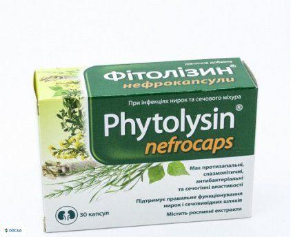 Фитолизин нефрокапсулы №30