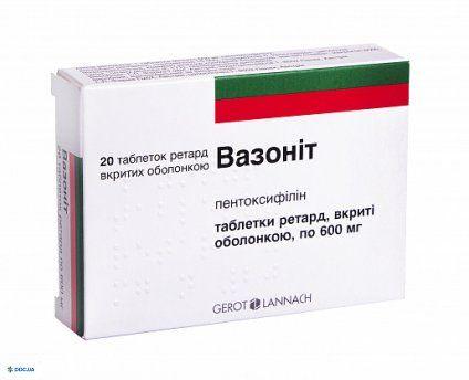 Вазонит ретард таблетки 600 мг №20