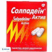 Препарат:  Солпадеин Актив таблетки покрытые оболочкой № 12