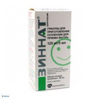 Зиннат гранулы для приготовления суспензии 125 мг/5мл флакон,100 мл №1