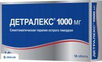 Препарат: Детралекс 1000МГ таблетки №18