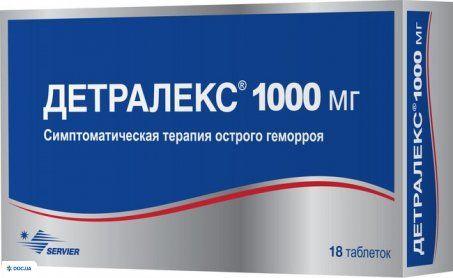 Детралекс 1000МГ таблетки №18