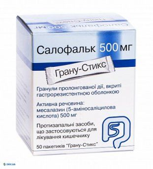 Салофальк гранулы 500 мг №50